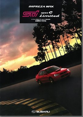 Impreza Spec C Limited Brochure Added