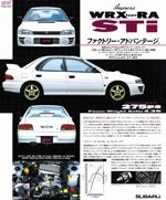 MY95 Type RA STi Version Brochure