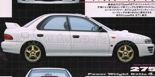95 Impreza STi Type RA