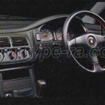 v-limited-interior