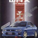 MY97 WRX Type R STi Version