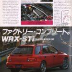 WRX STi Version