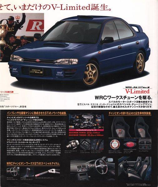 Impreza WRX Type RA STi Version 2 V-Limited Brochure - Impreza WRX ...