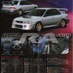 S201 STi Version