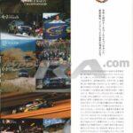 Impreza Spec C V-Limited Brochure