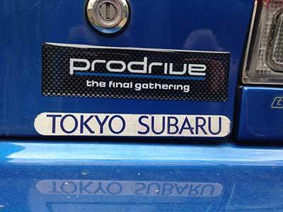 prodrive-badge