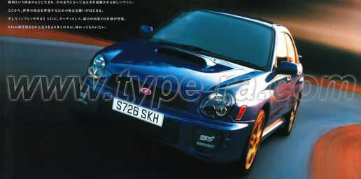 STi Version S