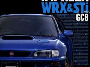 Subaru Impreza WRX Sti GC8 Owner's Bible
