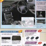 Impreza Accessories Brochure