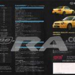 Subaru S202