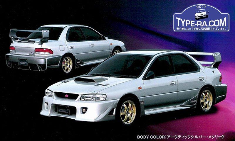 Subaru S201