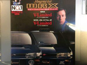 Impreza STi V2 V-Limited Brochure