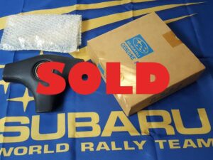 New, Boxed, Genuine 22B Steering Wheel Centre With Horn