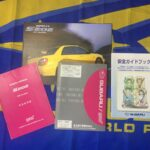 S202 Brochure, Owners Handbooks And Service Book