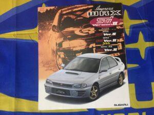 WRX STi V2 brochure