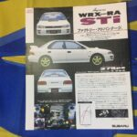 MY 95 WRX Type RA STi Version Brochure