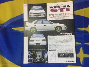 WRX RA STi Version