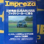 Subaru Impreza Perfect Guide Book
