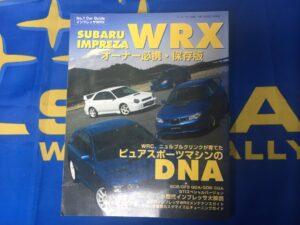 Subaru WRX Number 1 Car Guide