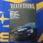 Boxer Sound Magazine 1999
