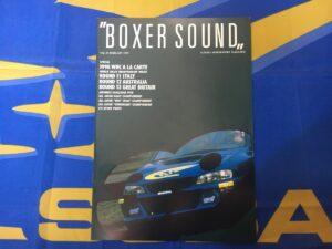 Boxer Sound Magazine 1999