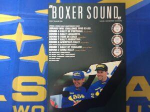 Boxer Sound Magazine August 1998