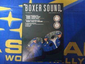 Boxer Sound Magazine April 1996
