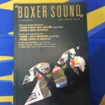 Boxer Sound Magazine October 1995