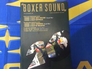 Boxer Sound Magazine October 1995