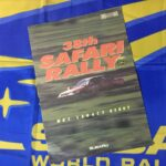 Subaru Legacy Debut 38th Safari Rally Brochure
