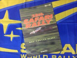 Subaru Legacy Debut 38th Safari Rally Brochure