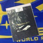 1990 Subaru Legacy WRC Debut Press Release