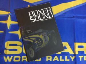 Boxer Sound Magazine 2001