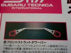 Genuine STi Front Strut Brace